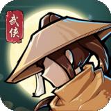 战忍传说九游版