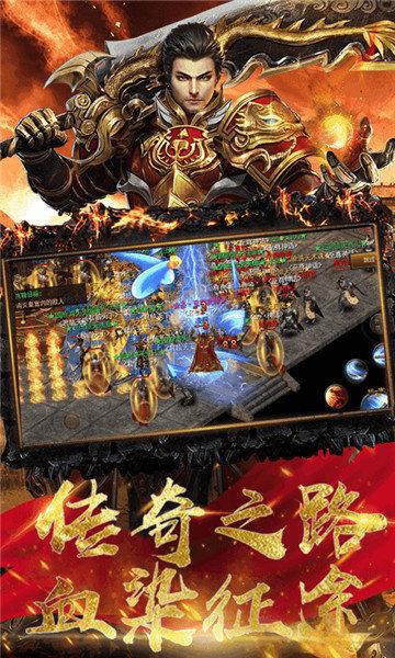 王者圣域至尊蓝月1.0.9图2
