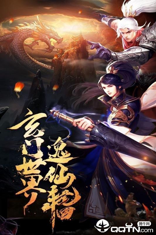 王城争霸手游官方版图1