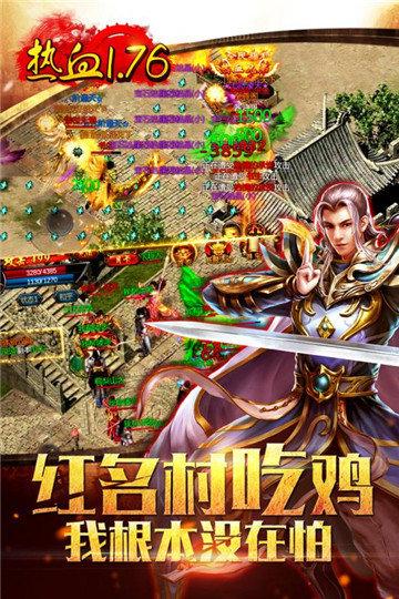 龙城传奇九游版图1
