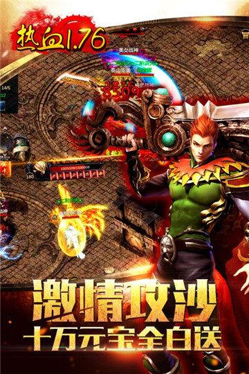 龙城传奇九游版图3