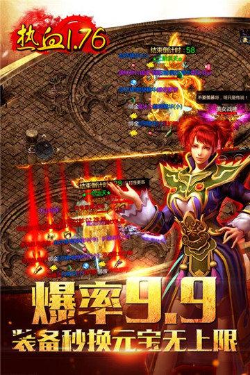 龙城传奇九游版图5