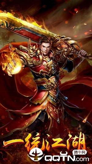 烈焰红骑士图4