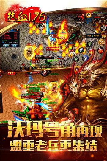 龙城传奇九游版图2