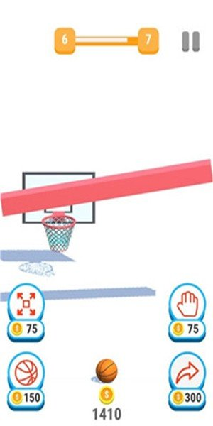 扣篮传奇图2